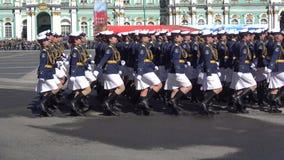 Wojskowy Rosyjskie kosmiczne siły saint petersburg zbiory