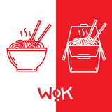 Wok noodles graphic vector illustrations Stock Photo