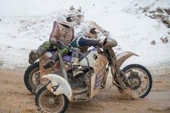 A Wolf/A Hvorostyn (4) team TK Yunost Royalty-vrije Stock Foto's