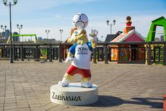 Wolf Zabivaka la mascotte officielle Photos stock