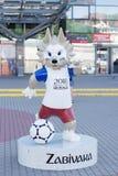 Wolf Zabivaka-Talisman FIFA 2018 Lizenzfreies Stockfoto