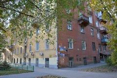wolgagrad Lizenzfreie Stockbilder