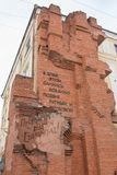 wolgagrad Russland - 19. Februar 2017 Das Fassade Pawlow-` s Haus Stockfoto