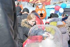Wolgograd, Maslenitsa 2017 Lizenzfreie Stockbilder
