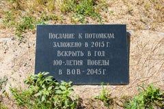 Wolgograd, Russland - 10. Juli 2016: Das Zeichen auf dem Ort des Legens der Mitteilung zu den Nachkommen legte am Erinnerungskomp Lizenzfreies Stockfoto