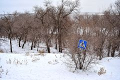 Wolgograd, Winteransicht Stockfotos