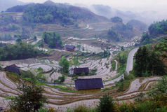 Wolke des Terrassegebirgsbereiches Lizenzfreies Stockfoto