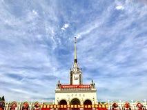 Wolken over het de Tentoonstellingscentrum van Peking royalty-vrije stock afbeelding