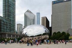 Wolkengatter und -touristen Lizenzfreies Stockfoto