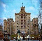Wolkenkrabber op Khreshchatyk Royalty-vrije Stock Afbeeldingen
