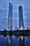 Wolkenkrabbers in het district pudong van Shanghai Royalty-vrije Stock Foto