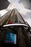 Wolkenkratzer in im Stadtzentrum gelegenem Toronto, Finanzbezirk Stockfoto
