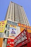Wolkenkratzer mit bunter Werbung, Xuzhou, China Stockbilder