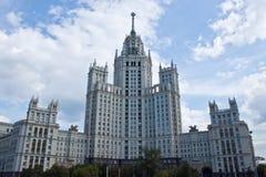 Wolkenkratzer in Moskau Stockfotografie