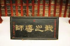 Wollongang, Nanyang stockbilder
