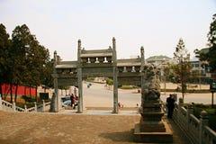 Wollongang, Nanyang Imagens de Stock