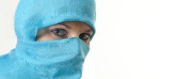 Woman in burqua. A beautiful woman wearing a burqua, or hajib Royalty Free Stock Photography