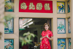 Woman chinese qipao Royalty Free Stock Image