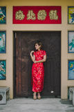 Woman chinese qipao Stock Photos
