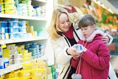 Woman and girl making shopping Royalty Free Stock Image
