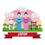 Woman japan culture design. Woman girls lucky cat arch cloth japan culture landmark asia famous icon. Colorful design. Vector illustration Royalty Free Stock Photo