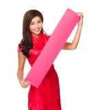 Woman hold with blank Fai Chun Stock Photography