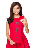 Woman hold with fai chun, phrase meaning is excel yours studies Royalty Free Stock Images