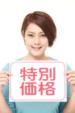 Woman holding a message board with the phrase SPECIAL OFFER in KANJI Stock Photos