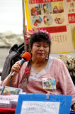 Woman singing along the street in Taipei, Taiwan Royalty Free Stock Photography
