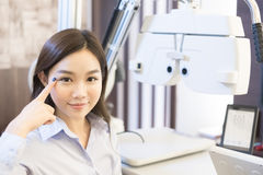 Woman smile with optometry Royalty Free Stock Image