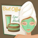 Woman in spa mask Stock Photos
