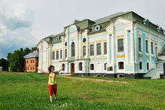 Woman tourist near Griboedov mansion Royalty Free Stock Photos