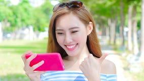Woman use phone Stock Photos