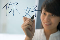 Woman writing hello in Chinese Royalty Free Stock Photos