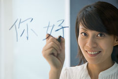 Woman writing hello in Chinese Stock Photo