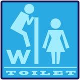 Womanish rest room Stock Photo