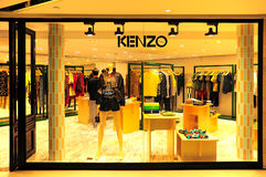 Kenzo apparel store hong kong Royalty Free Stock Photography