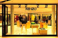 Kenzo apparel store hong kong Royalty Free Stock Photography