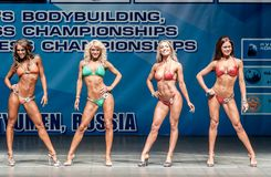 Women Bodyfitness championship in Tyumen. Russia Royalty Free Stock Images