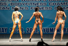 Women Bodyfitness championship in Tyumen. Russia Stock Image