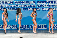 Women Bodyfitness championship in Tyumen. Russia Royalty Free Stock Image