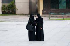 Women in Burqa - Kuala Lumpur - Malaysia Royalty Free Stock Photos
