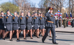 Women - cadets of police academy march on parade Royalty Free Stock Photo