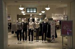 Women fashion store Stock Image