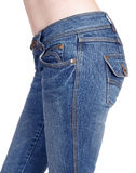 Women in jeans Stock Photo