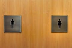 Women and Men Toilet Sign Stock Photos