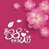 Women`s day illustration design Stock Images