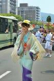 Kimono women's parade of Gion festival, Kyoto Japan. Royalty Free Stock Photo