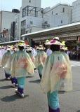 Kimono women's parade of Gion festival, Kyoto Japan. Stock Photo