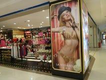 Women's underwear shop Stock Image